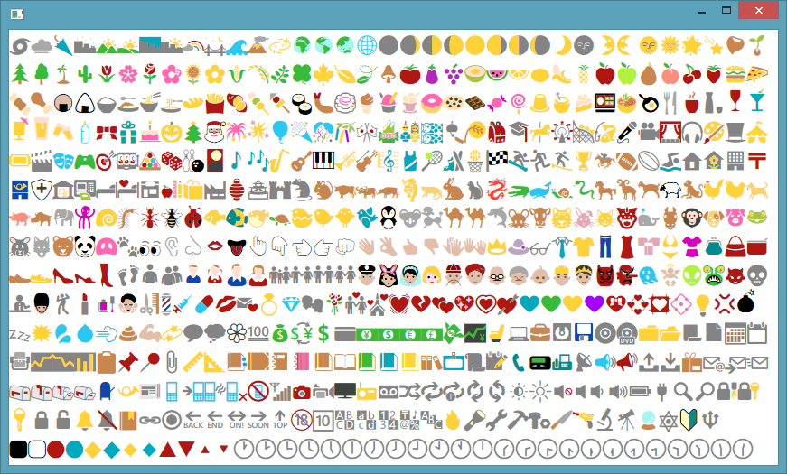 http://dev.activebasic.com/egtra/wp-content/uploads/2013/07/windows-8.1-emoji-by-direct2d.png