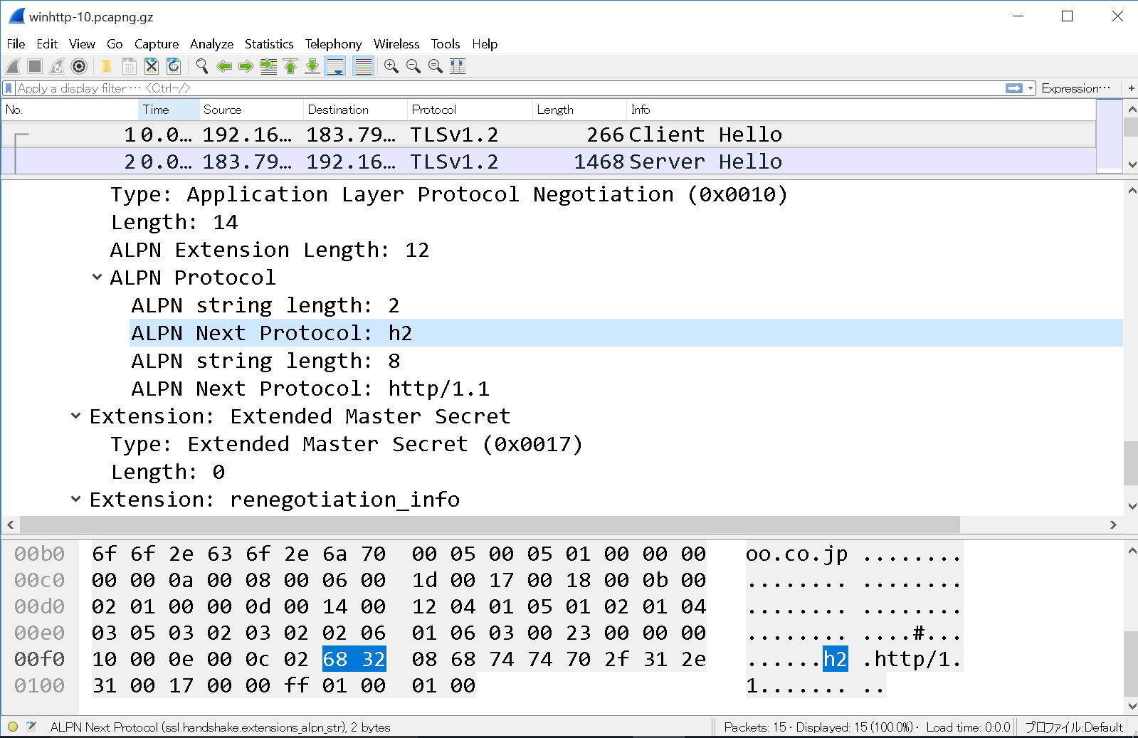 WinHTTPによるTLSのCLIENT HELLO。ALPNでh2とhttp/1.1が指定されている。